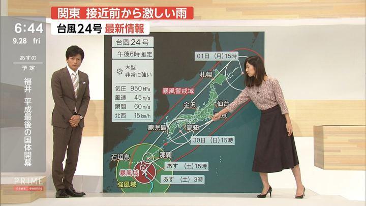 2018年09月28日酒井千佳の画像07枚目