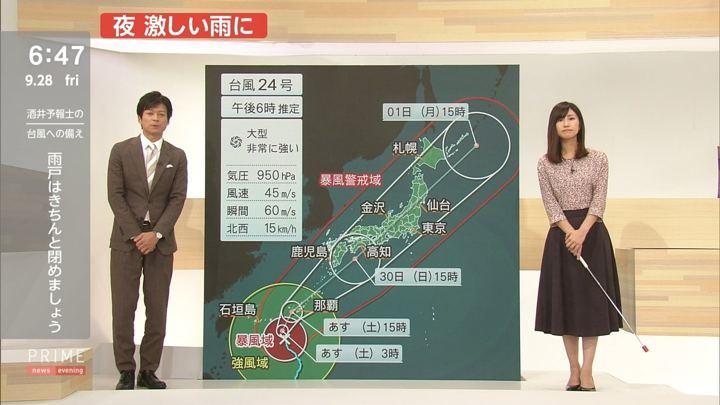 2018年09月28日酒井千佳の画像09枚目