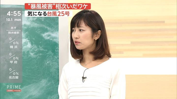 2018年10月01日酒井千佳の画像02枚目