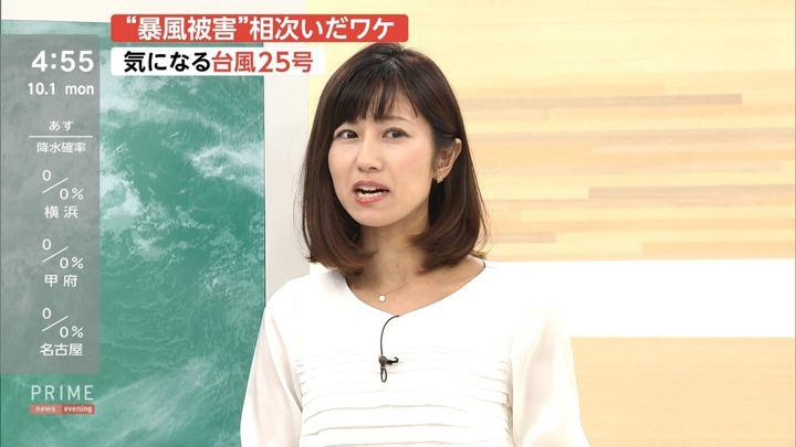 2018年10月01日酒井千佳の画像03枚目