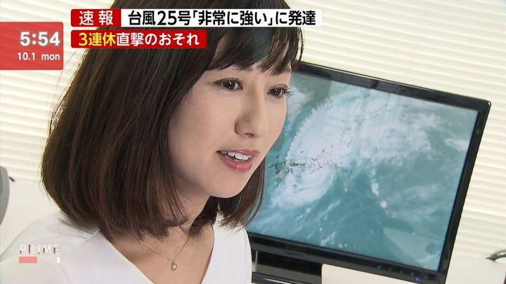 2018年10月01日酒井千佳の画像09枚目