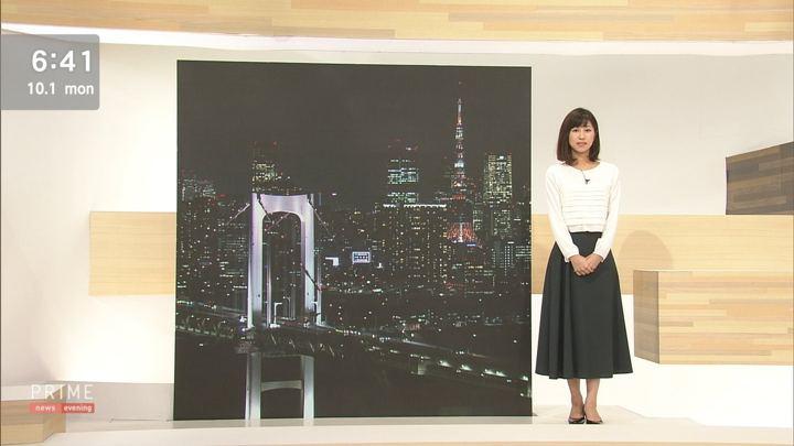 2018年10月01日酒井千佳の画像11枚目