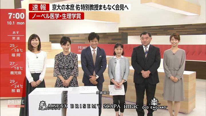 2018年10月01日酒井千佳の画像15枚目