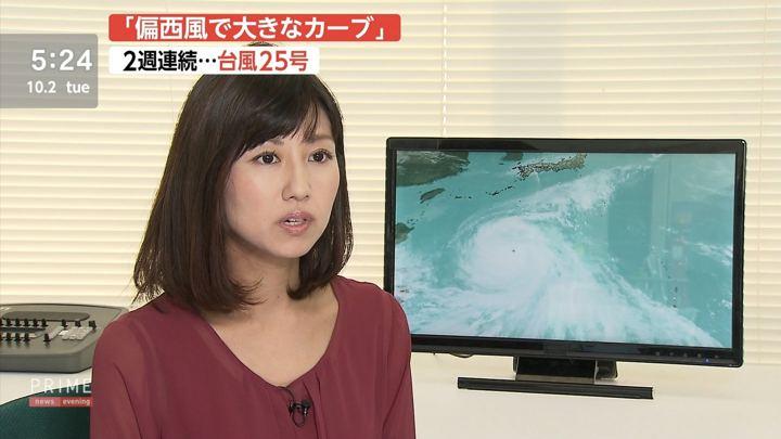 2018年10月02日酒井千佳の画像01枚目