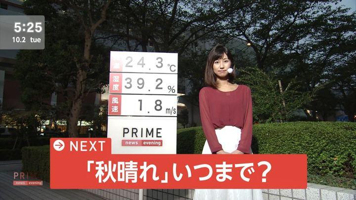 2018年10月02日酒井千佳の画像02枚目