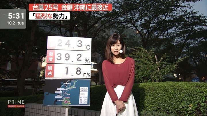 2018年10月02日酒井千佳の画像06枚目