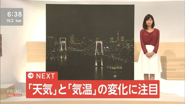 2018年10月02日酒井千佳の画像08枚目