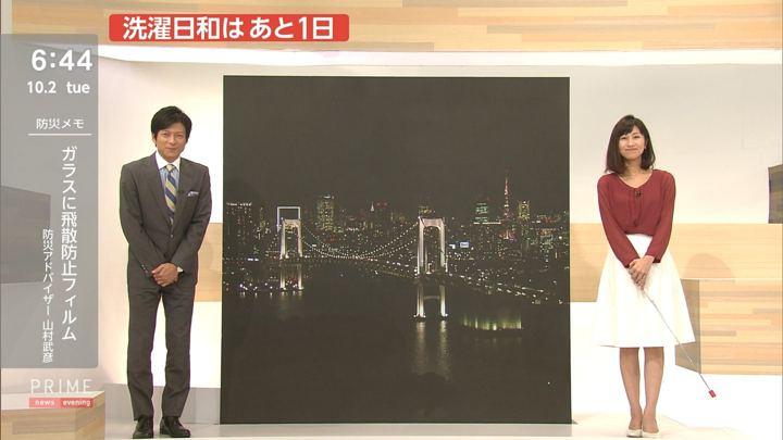 2018年10月02日酒井千佳の画像12枚目