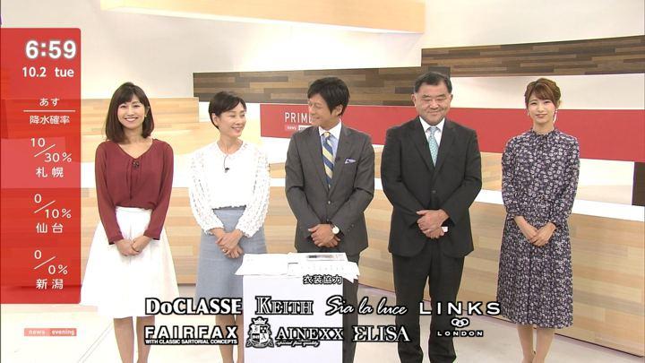 2018年10月02日酒井千佳の画像13枚目