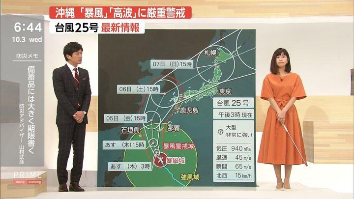 2018年10月03日酒井千佳の画像06枚目