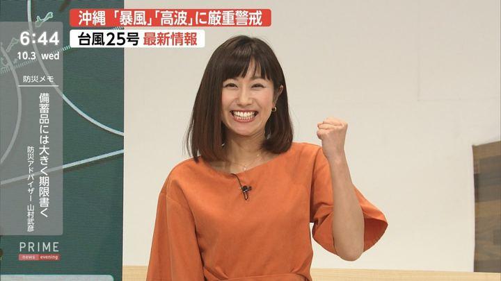 2018年10月03日酒井千佳の画像07枚目