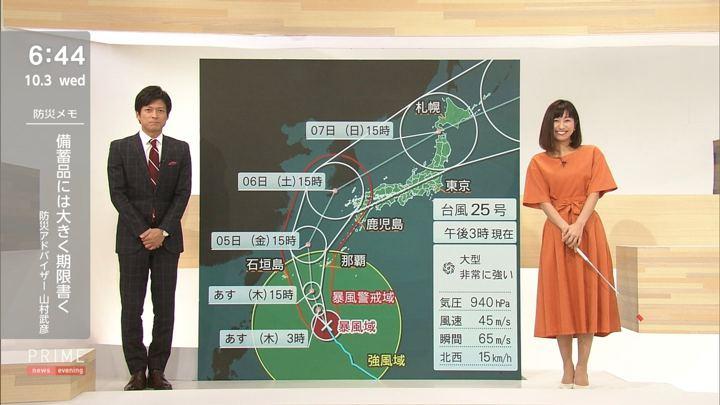 2018年10月03日酒井千佳の画像08枚目