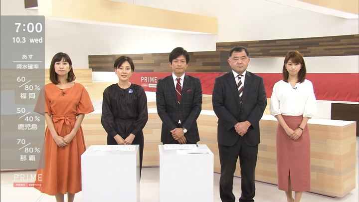 2018年10月03日酒井千佳の画像09枚目