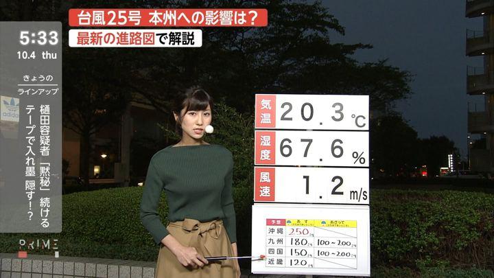 2018年10月04日酒井千佳の画像04枚目