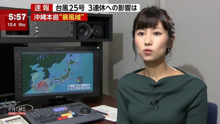 2018年10月04日酒井千佳の画像07枚目