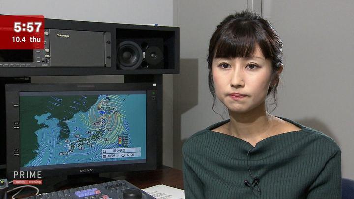 2018年10月04日酒井千佳の画像08枚目