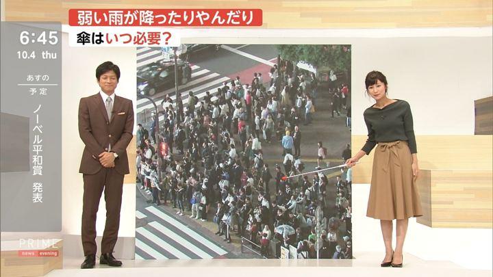 2018年10月04日酒井千佳の画像10枚目