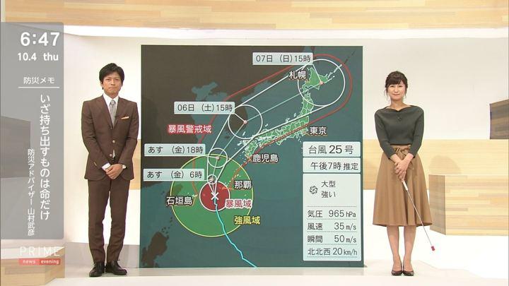 2018年10月04日酒井千佳の画像12枚目