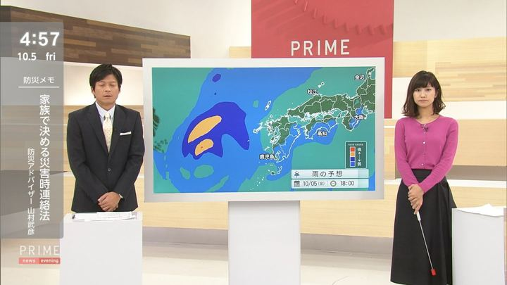 2018年10月05日酒井千佳の画像01枚目