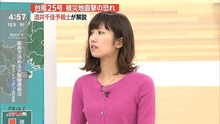 2018年10月05日酒井千佳の画像03枚目