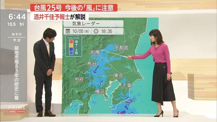 2018年10月05日酒井千佳の画像09枚目