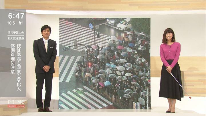 2018年10月05日酒井千佳の画像12枚目