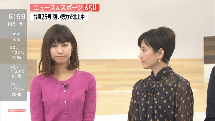 2018年10月05日酒井千佳の画像13枚目