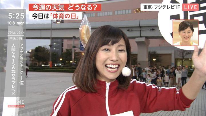 2018年10月08日酒井千佳の画像16枚目