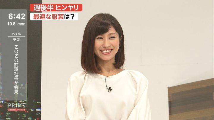 2018年10月08日酒井千佳の画像22枚目