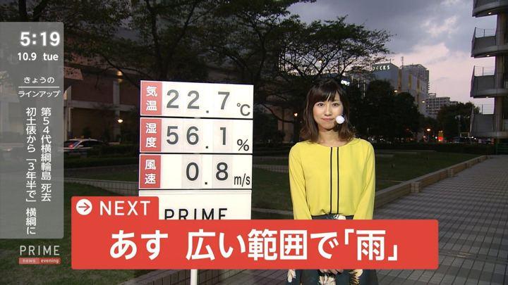 2018年10月09日酒井千佳の画像01枚目