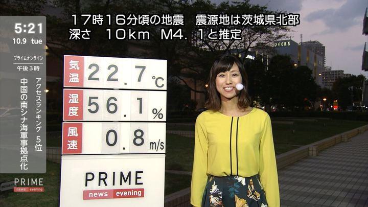 2018年10月09日酒井千佳の画像02枚目