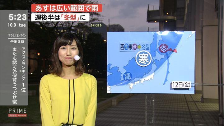 2018年10月09日酒井千佳の画像06枚目