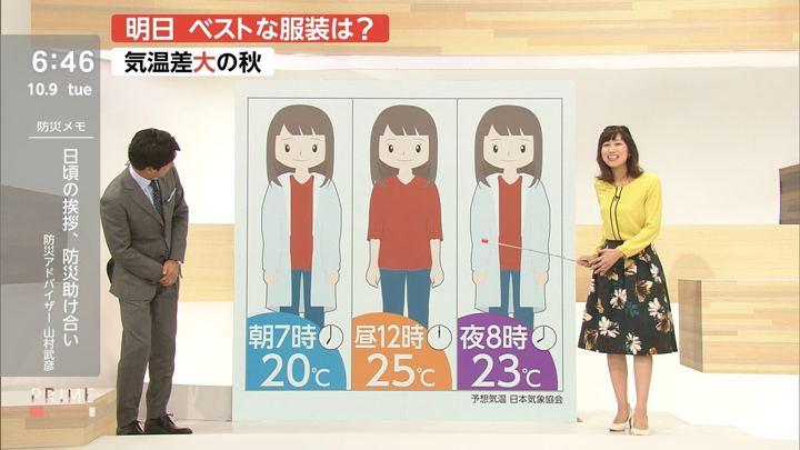 2018年10月09日酒井千佳の画像12枚目