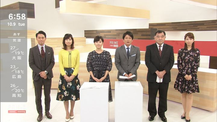 2018年10月09日酒井千佳の画像14枚目