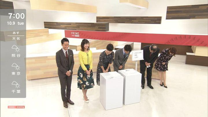 2018年10月09日酒井千佳の画像15枚目