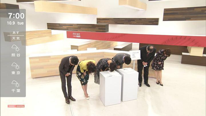 2018年10月09日酒井千佳の画像16枚目