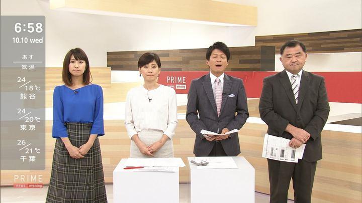 2018年10月10日酒井千佳の画像12枚目