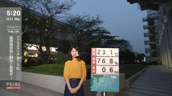 2018年10月11日酒井千佳の画像01枚目