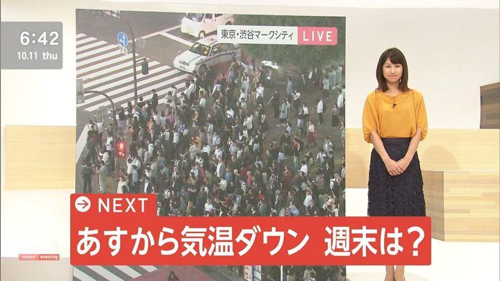 2018年10月11日酒井千佳の画像04枚目