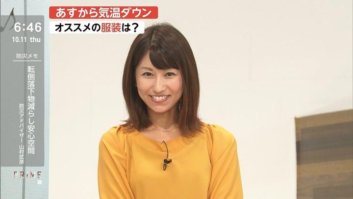 2018年10月11日酒井千佳の画像09枚目