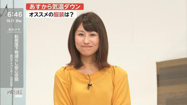 2018年10月11日酒井千佳の画像10枚目