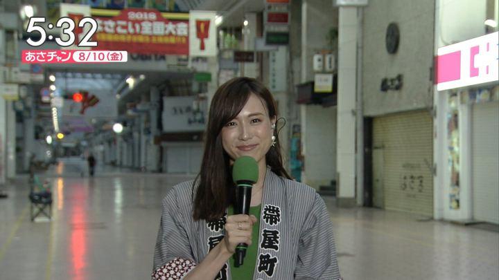 2018年08月10日笹川友里の画像02枚目