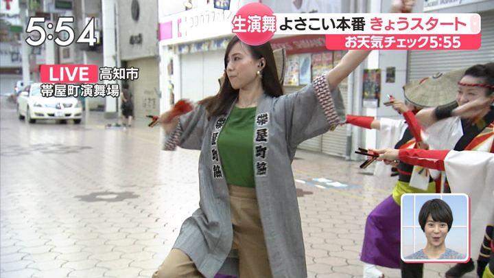 2018年08月10日笹川友里の画像03枚目