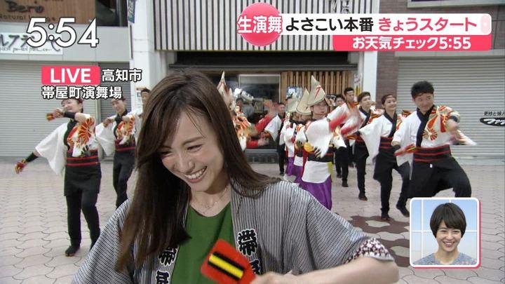 2018年08月10日笹川友里の画像04枚目
