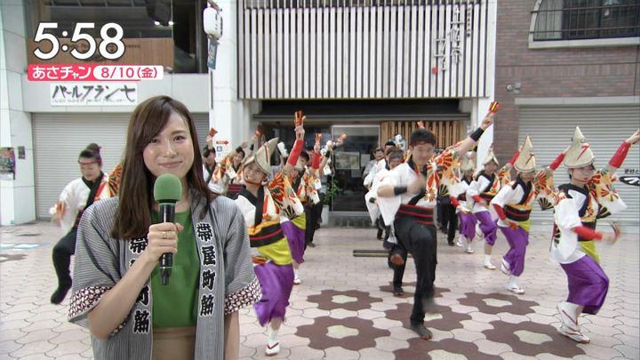 2018年08月10日笹川友里の画像06枚目