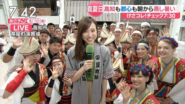 2018年08月10日笹川友里の画像09枚目