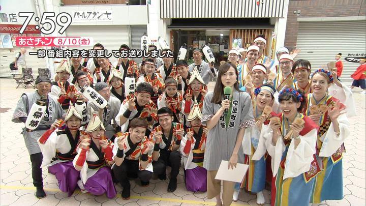 2018年08月10日笹川友里の画像13枚目