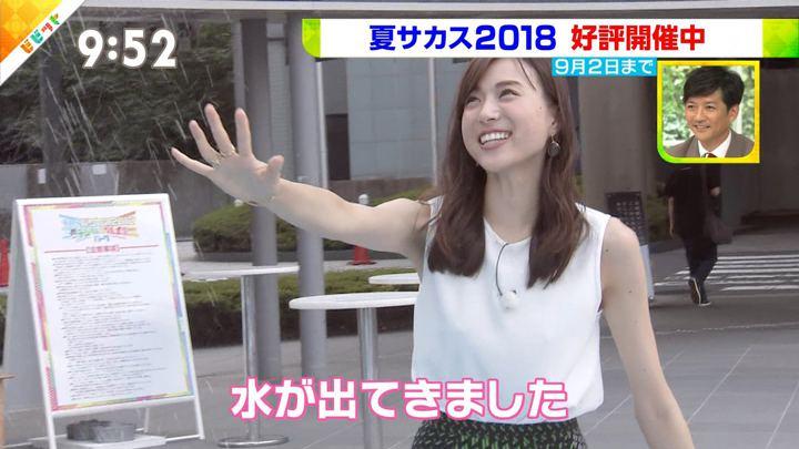 2018年08月10日笹川友里の画像15枚目