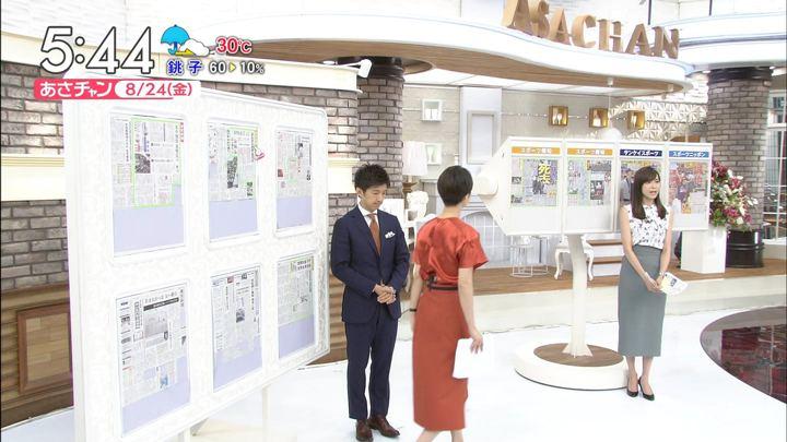 2018年08月24日笹川友里の画像01枚目