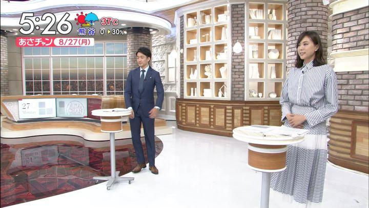 2018年08月27日笹川友里の画像01枚目